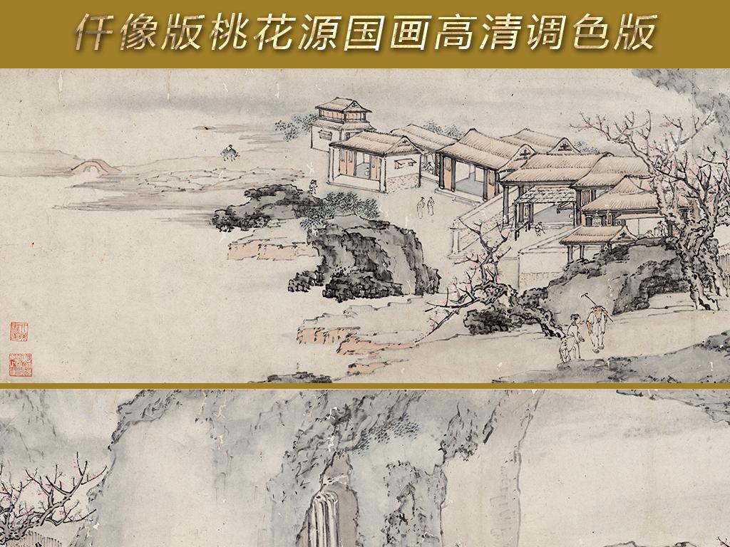 tif不分层)国画长幅山水画                                  中式