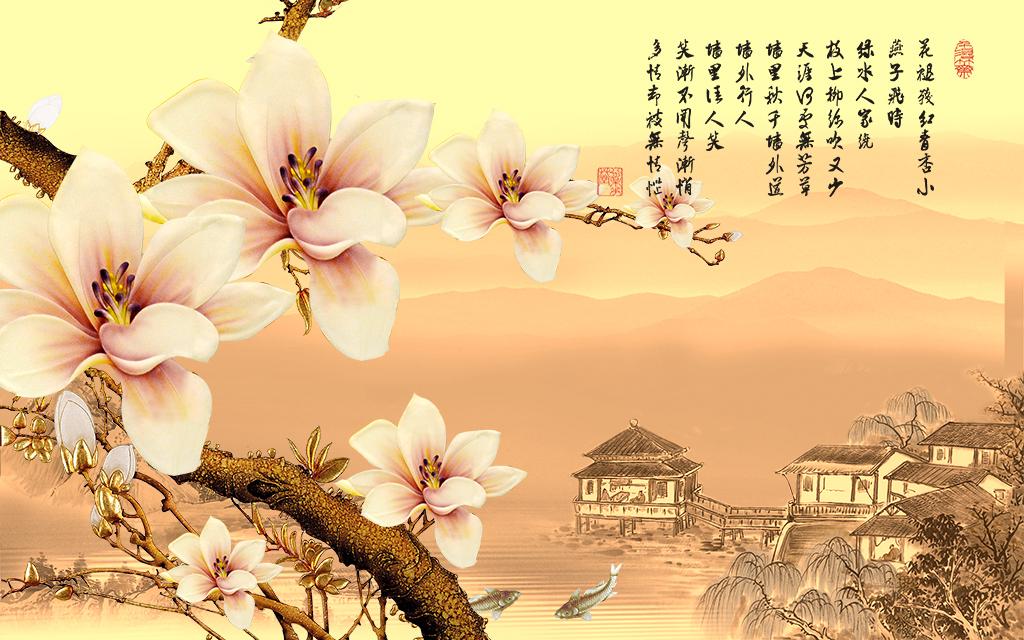 中式山水水墨玉兰花电视背景墙