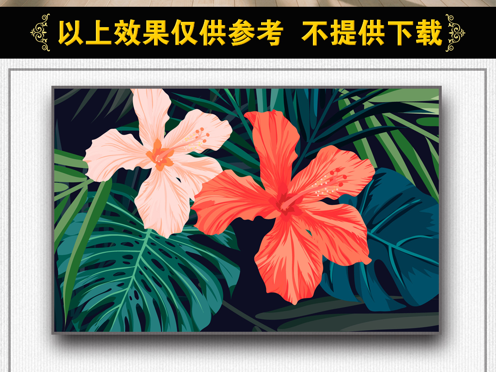 手绘热带雨林植物树叶墙纸v5