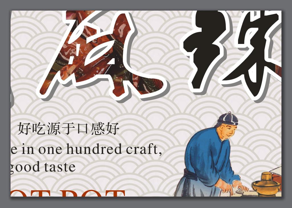 米线背景墙传统人物手绘人物酒楼酒店火锅装饰古典国画中国风绘画餐厅