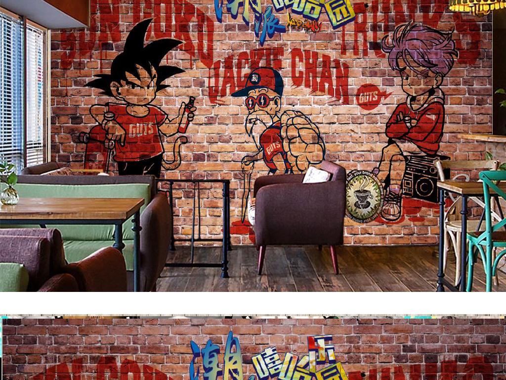 复古怀旧嘻哈涂鸦酒吧背景墙图片