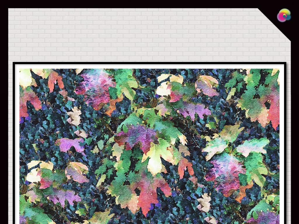 高清手绘水彩画树叶背景墙装饰画图片
