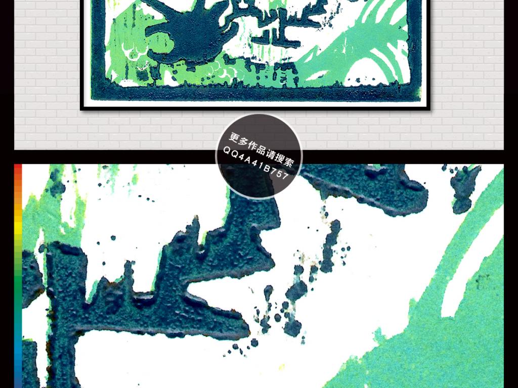 海洋美人鱼手绘手绘pop手绘pop字手绘海报手绘效果图手绘pop海报手绘