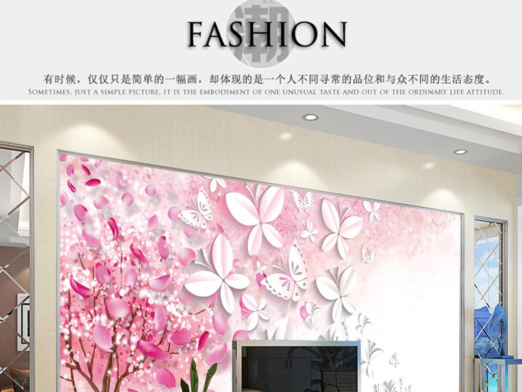 粉红樱花树剪纸蝴蝶客厅背景墙壁纸装饰画