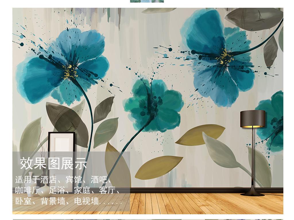 手绘蓝色水彩花卉背景墙装饰画