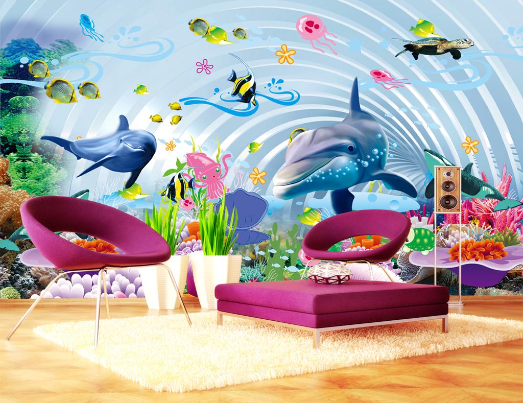 3d海底世界时尚立体电视背景墙