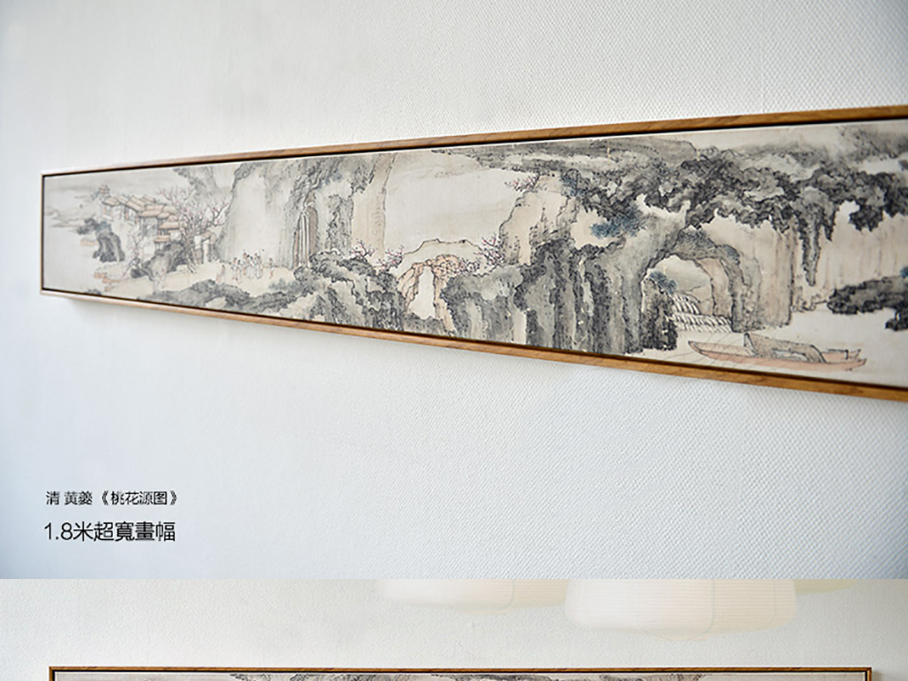 桃花源仟象新中式长条水墨画床头装饰画图片