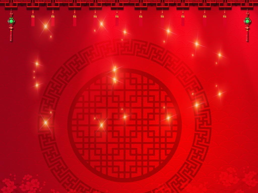 中式传统吉庆喜气洋洋经典红色星光点缀海报