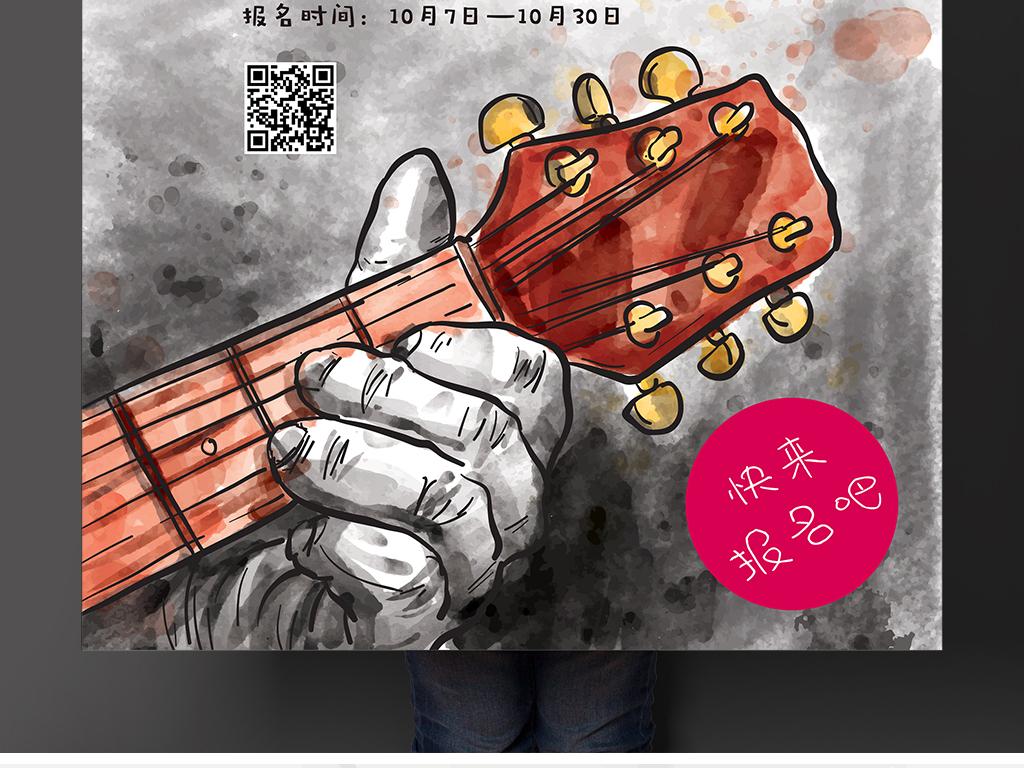 创意手绘水墨涂鸦矢量吉他协会招新海报