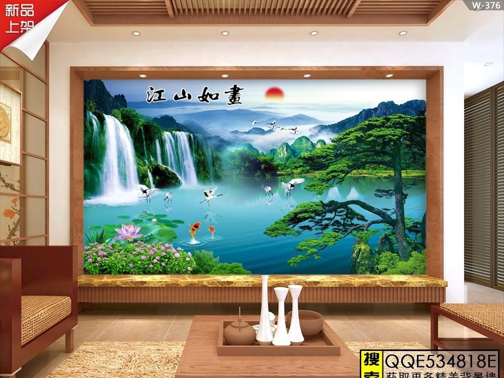 中式江山如画荷花瀑布客厅背景墙壁画图片