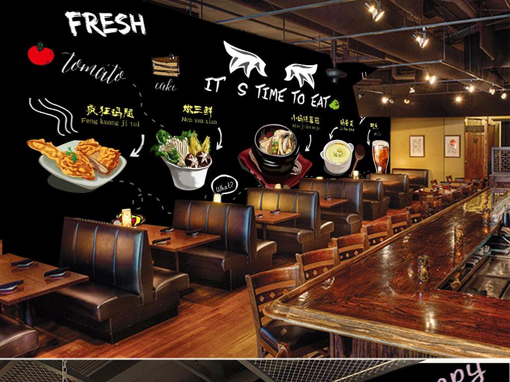 手绘黑板餐厅奶茶小吃店背景墙