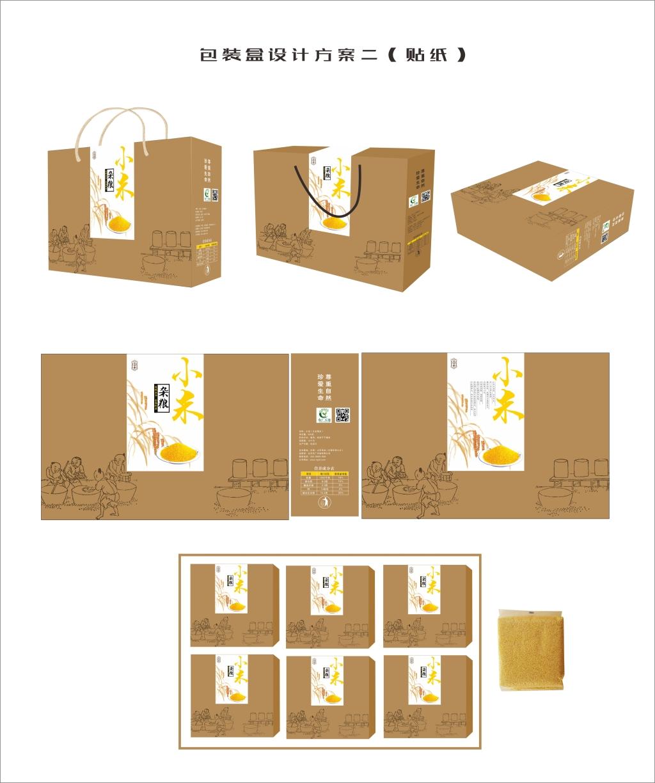 五谷杂粮包装盒图片