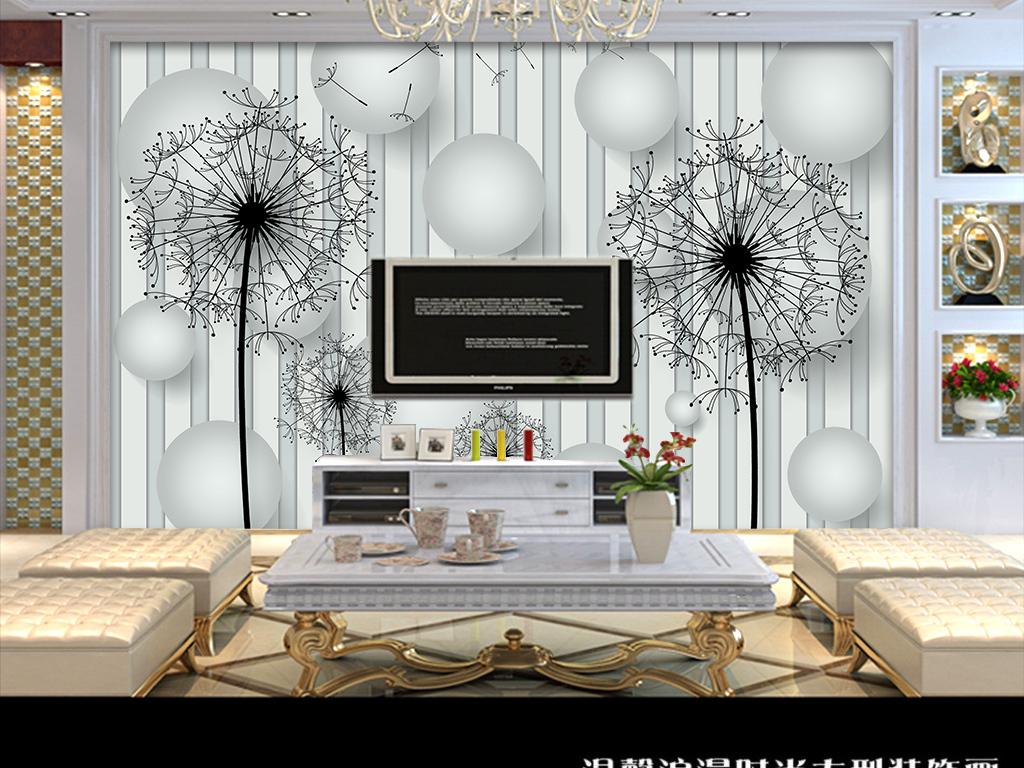 背景墙|装饰画 电视背景墙 3d电视背景墙 > 手绘黑白蒲公英3d球背景墙