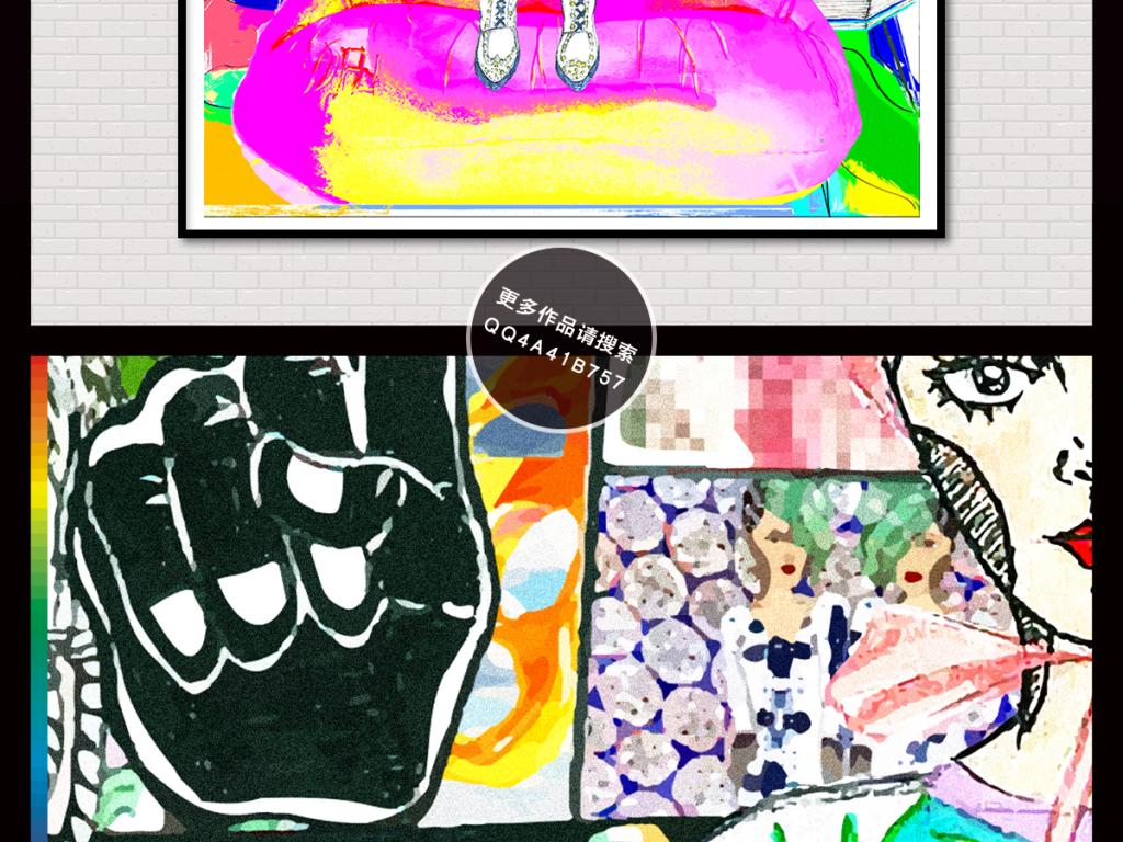 手绘抽象人物艺术涂鸦插画装饰画
