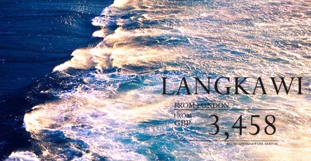 海岛旅游景点海边沙滩山水画风景图平面图psd素材海报设计创意广告