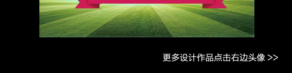 足球社团招新宣传海报设计psd模板下载