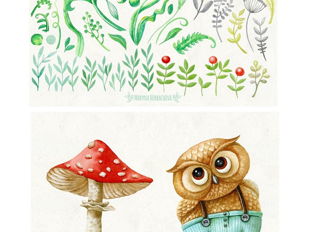 手绘水彩植物花卉动物合集png免扣素材