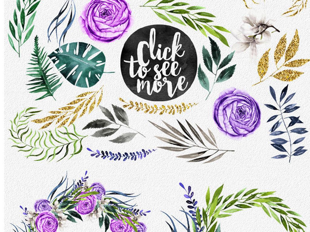 手绘水粉花环花卉植物紫色系png免扣素材