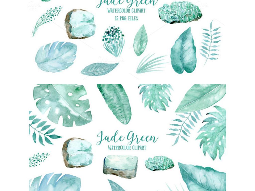 绿色热带植物手绘树叶芭蕉叶png免扣素