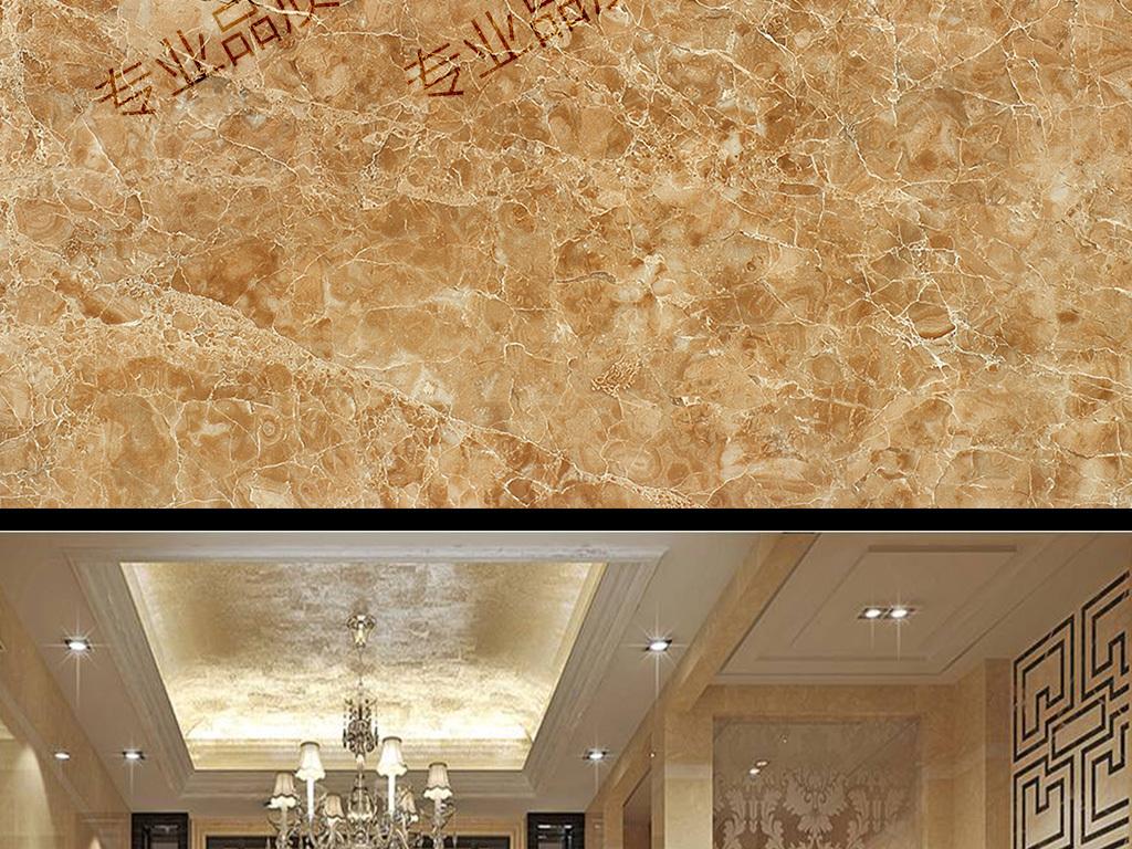 大理石瓷磚木材貼圖客廳瓷磚客廳大理石大理石貼圖花崗巖