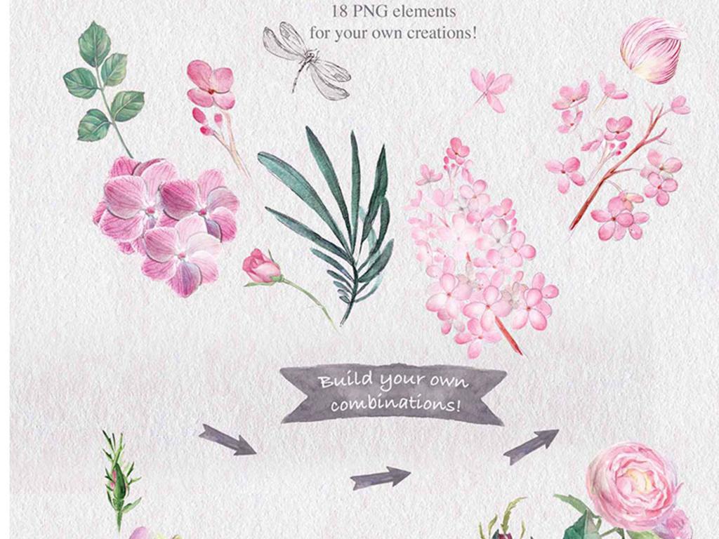 绿叶玫瑰蜻蜓花骨朵手绘水彩png免扣素材