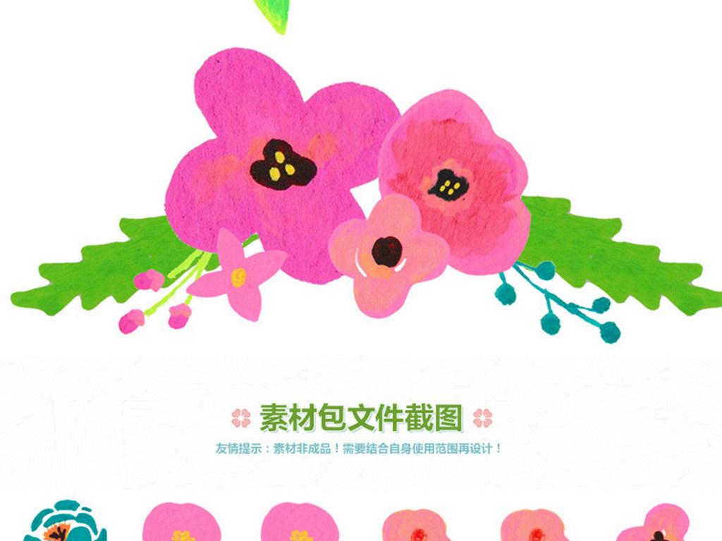 植物漫画水粉画-卡通手绘卡通儿童画艳丽花卉PNG免扣素材