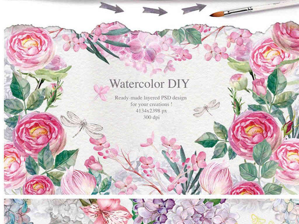 水彩手绘花朵小鸟psdpng平面设计素材