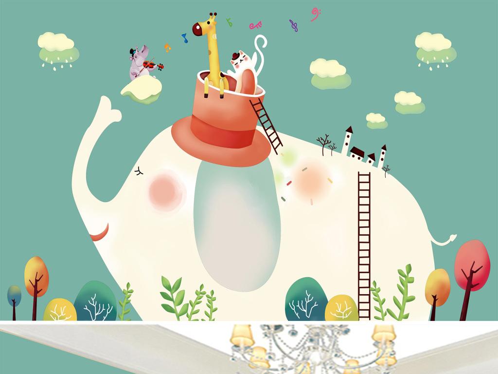 儿童房手绘小清新大象