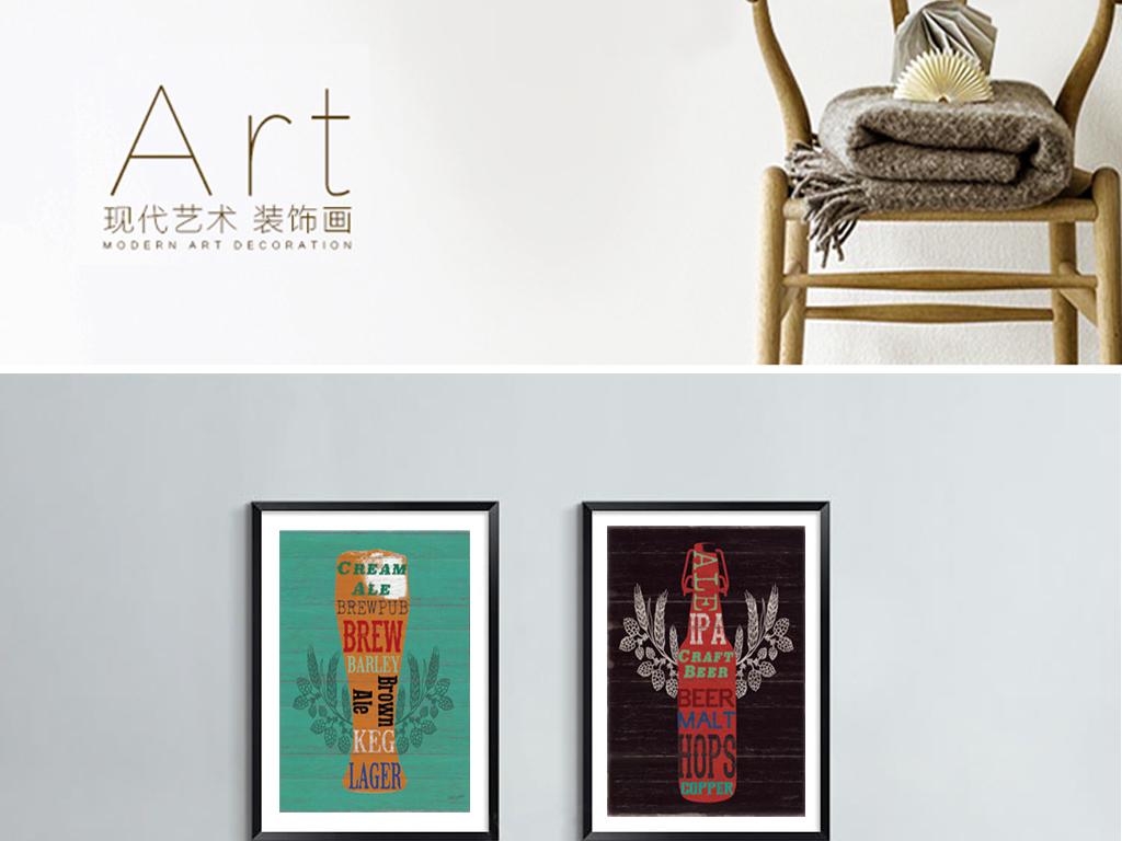 背景墙|装饰画 无框画 其他无框画 > 现代美式啤酒瓶木板材质装饰画图片