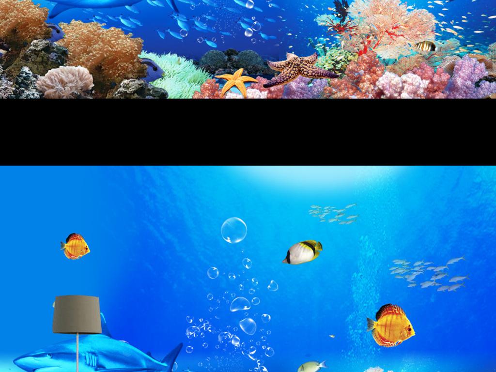 壁画壁纸墙纸时尚3d立体海底世界珊瑚热带鱼深海海洋