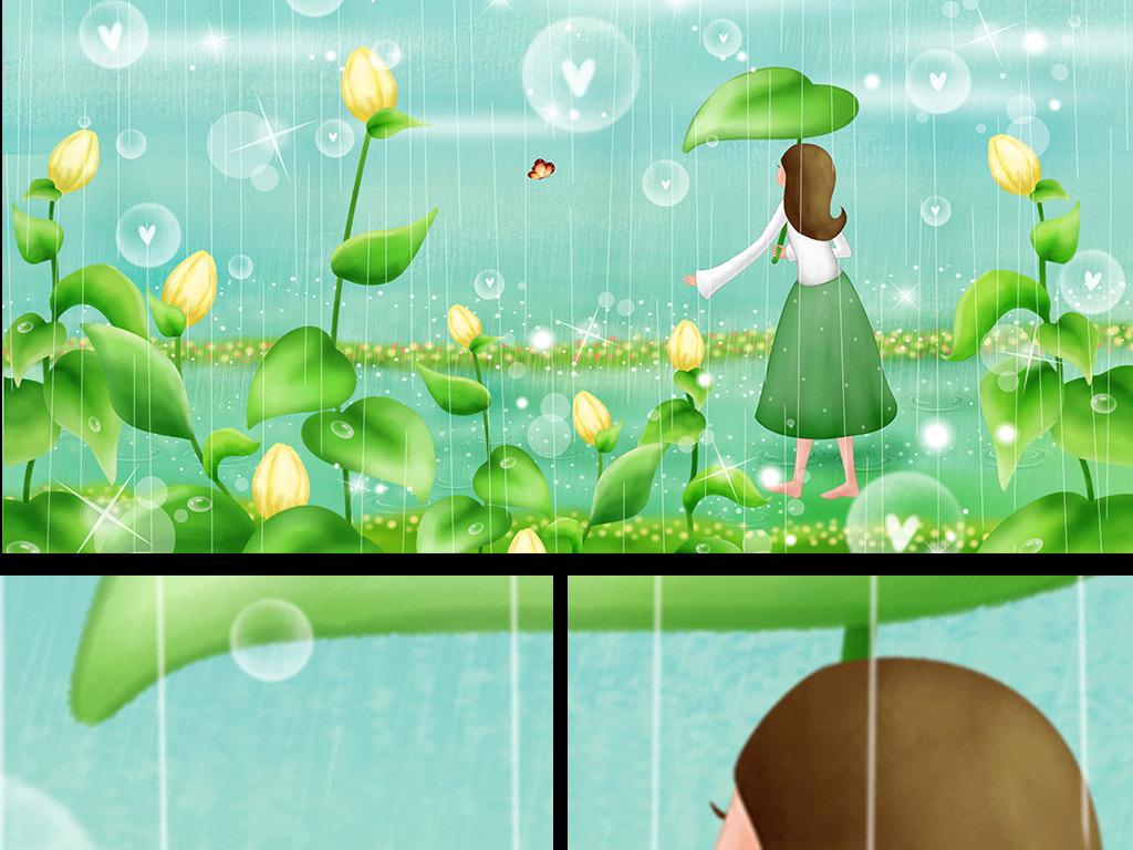 手绘卡通雨中救蝶的小女孩儿童房背景墙