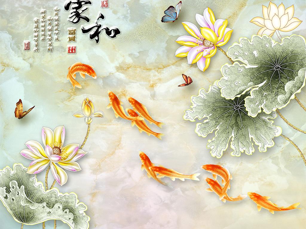 玉雕电视背景墙手绘荷花莲花鱼