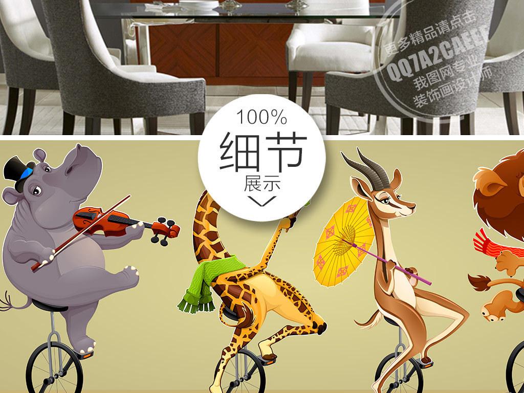 创意可爱卡通动物玩杂技无框画