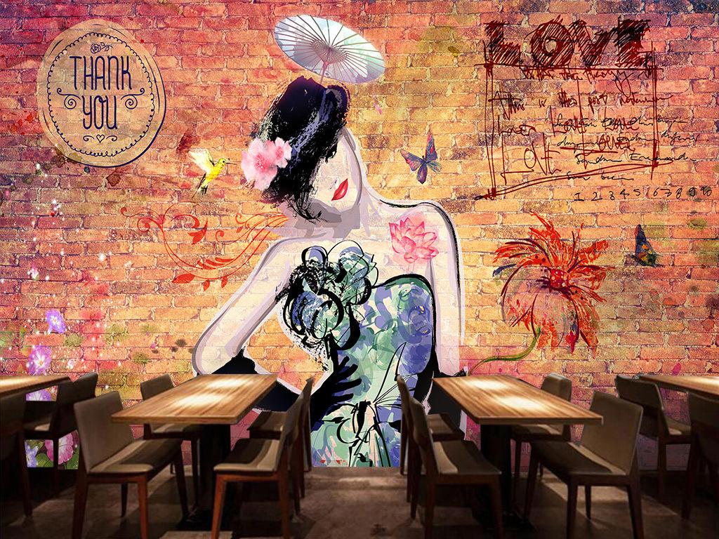 love工装个性手绘抽象水彩女人背景墙