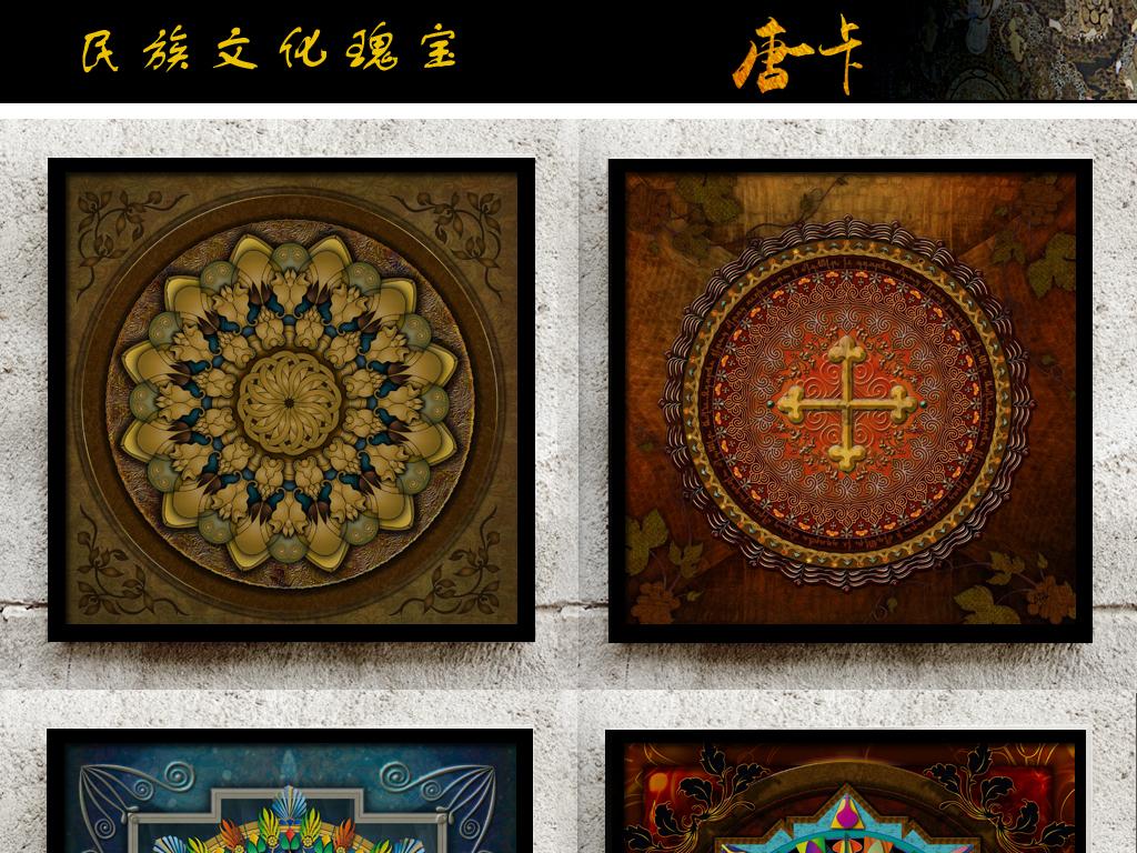 抽象西藏图片大全大图