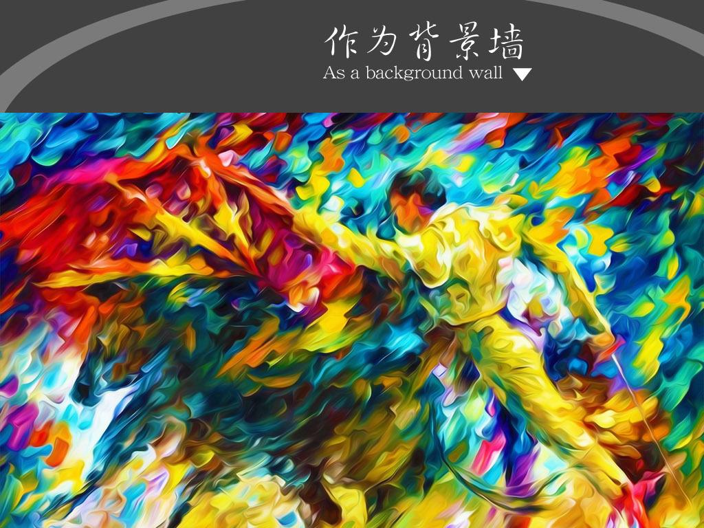 墙|装饰画 无框画 人物无框画 > 西班牙斗牛士拼搏奋斗精神欧式抽象派
