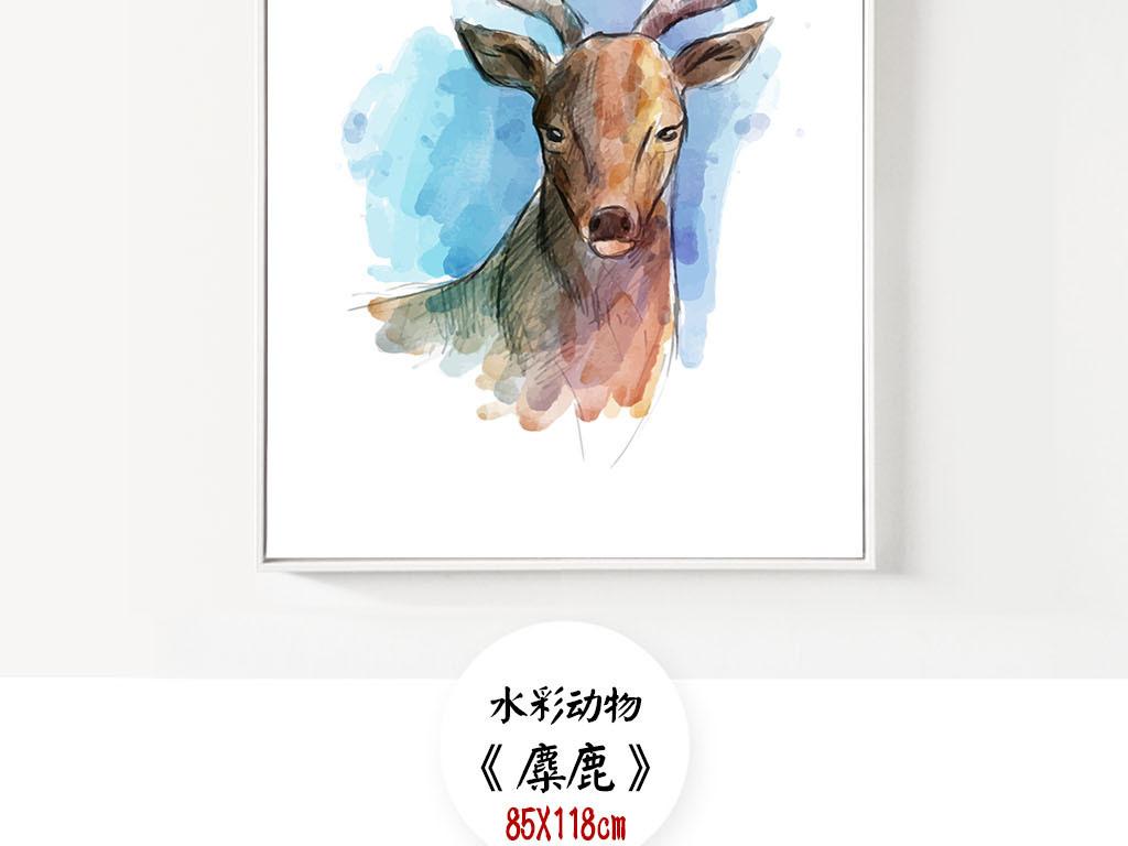 北欧水彩动物三联客厅挂画装饰画