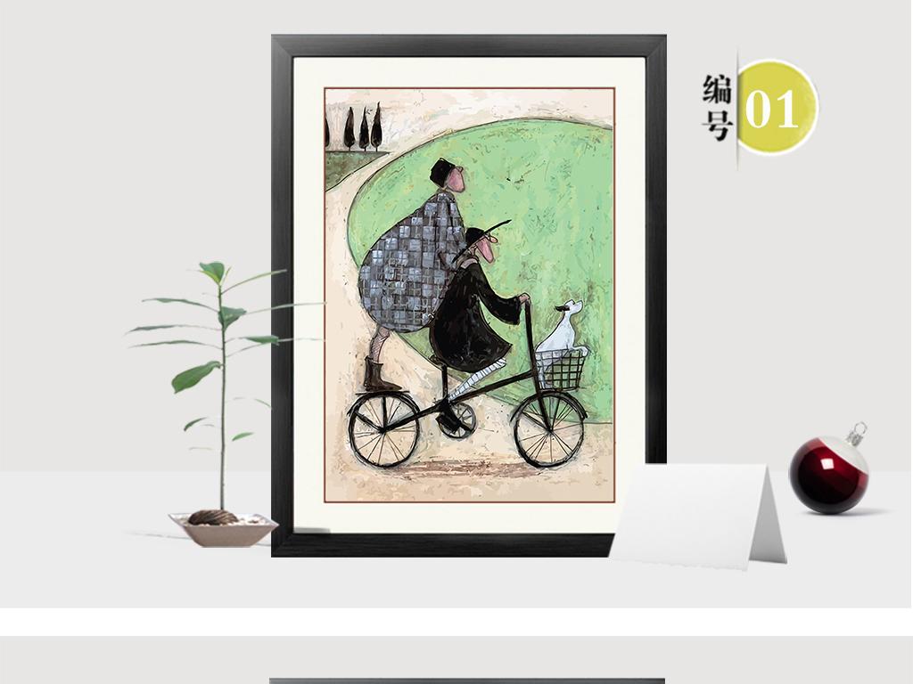 人物装饰画 位图, rgb格式高清大图,使用软件为北欧抽象水彩人物油画图片