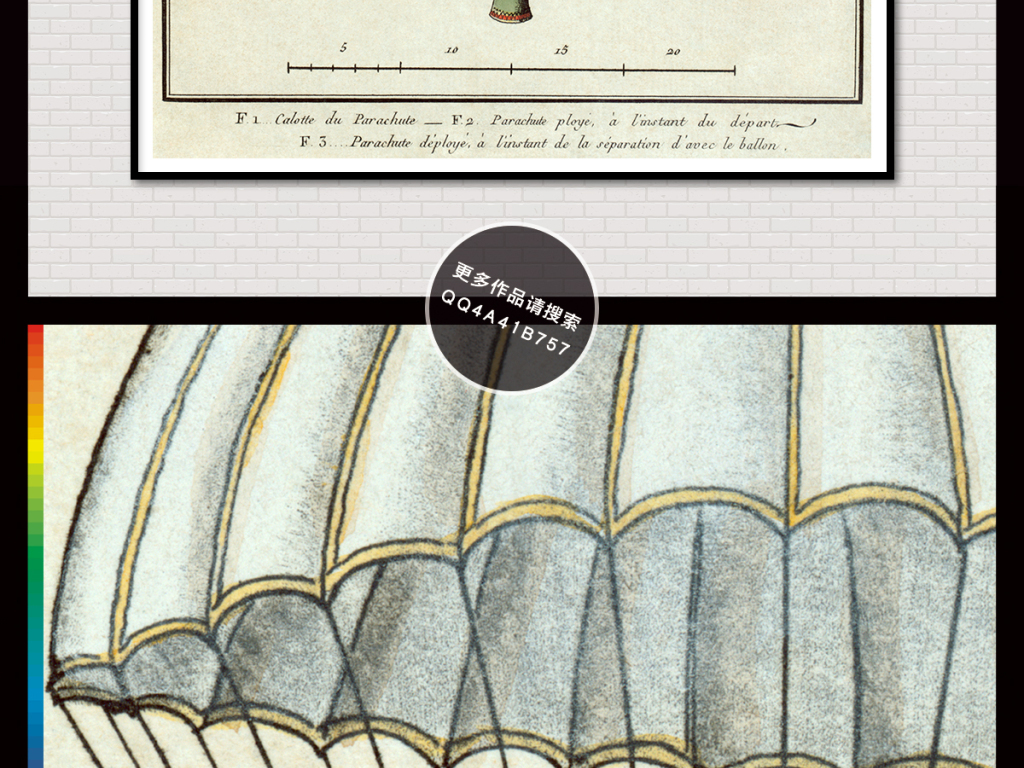 欧式山水画线稿线描画素描怀旧做旧古典玄关背景墙牛皮纸乡村田园风景