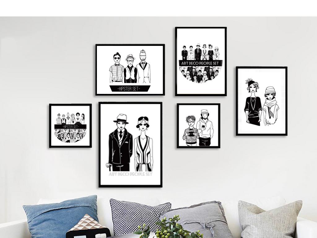 北欧现代手绘黑白人物组合画