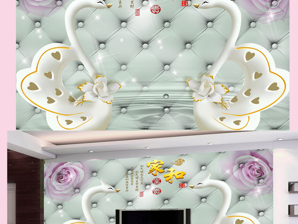 3D玫瑰孔雀软包电视背景墙
