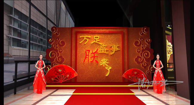 中式舞台设计图片
