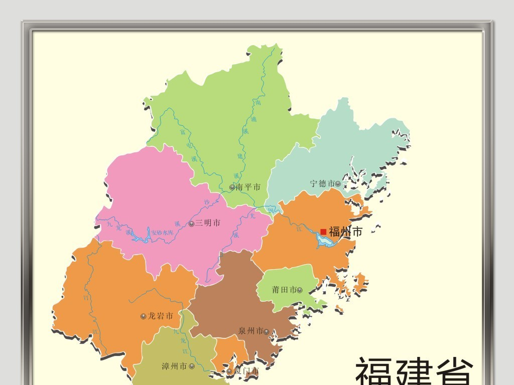 福建省矢量高清地图cdr格式