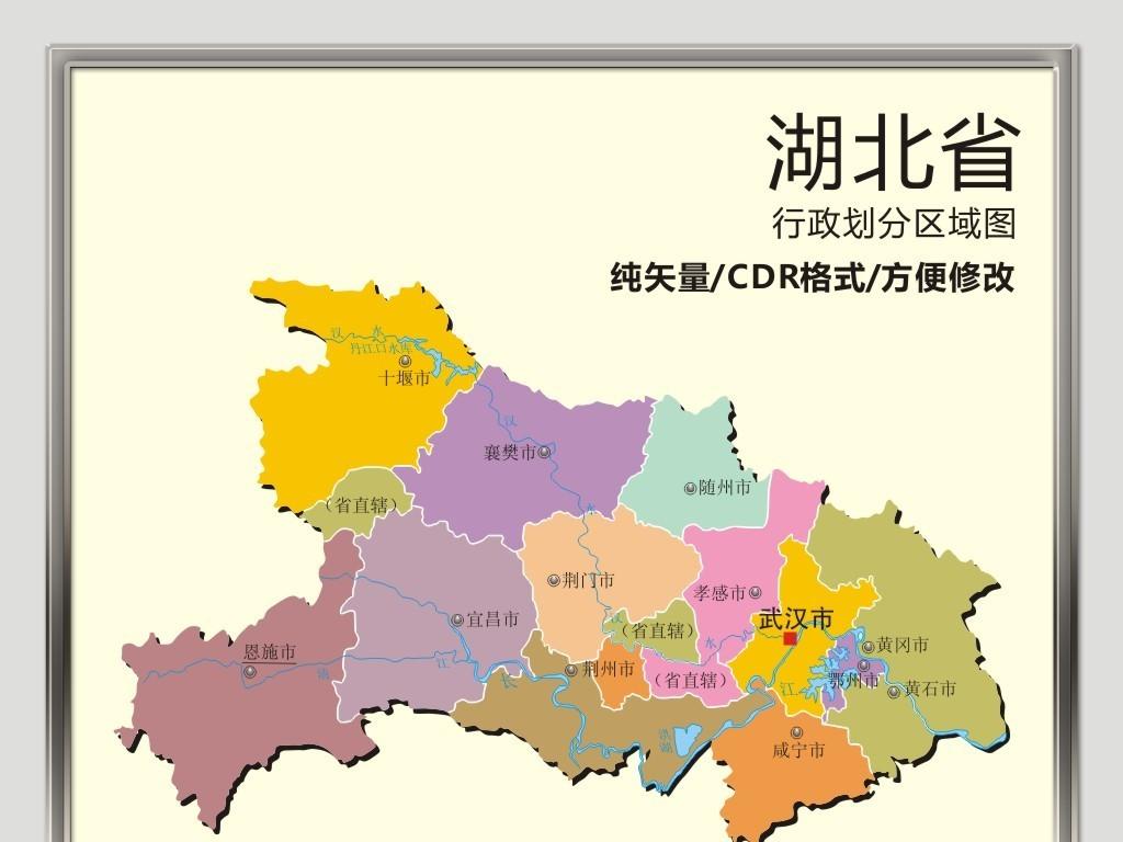 高清卫星地图2020最新版下载-北斗谷歌高清卫星地图... -手游之家