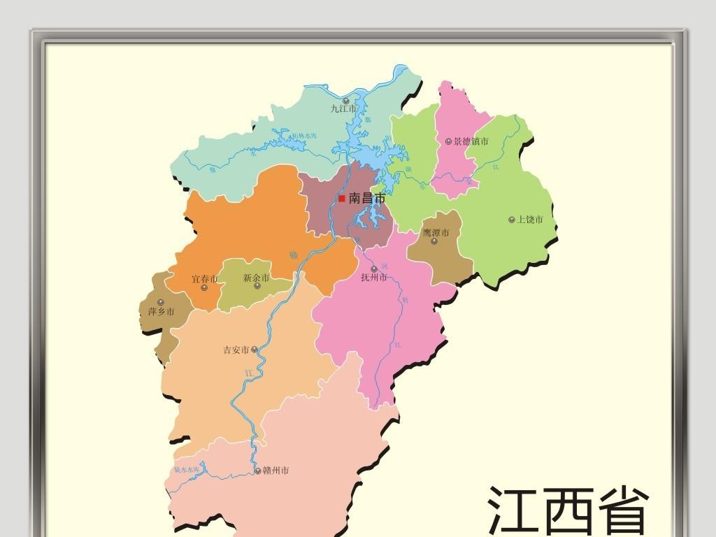 江西矢量地图江西地图矢量江西省行政