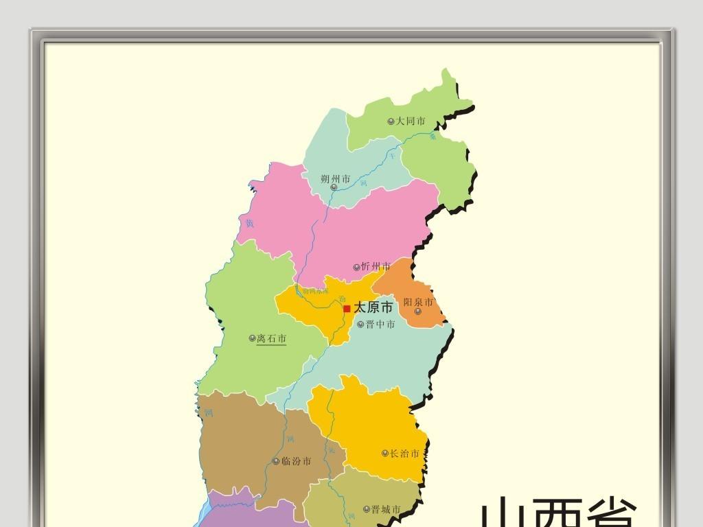 山西省矢量高清地图cdr格式
