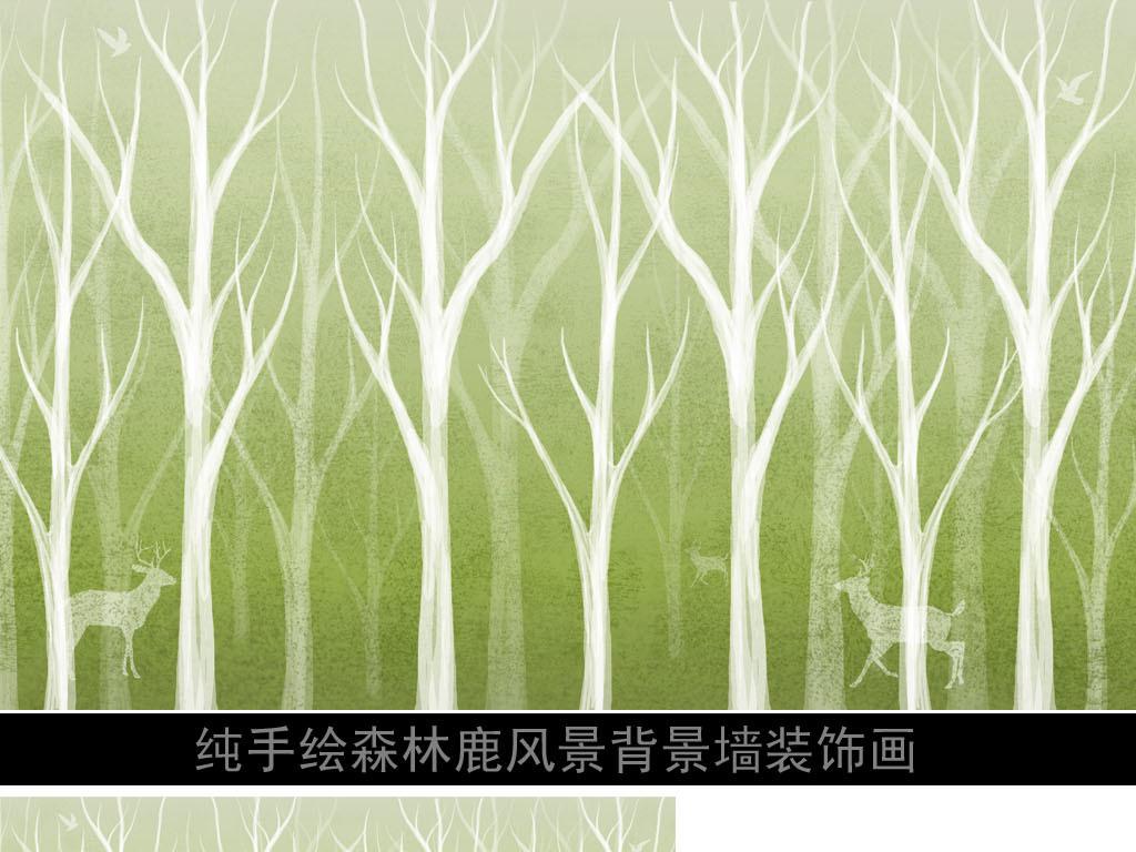 纯手绘抽象树抽象驯鹿麋鹿梅花鹿森林