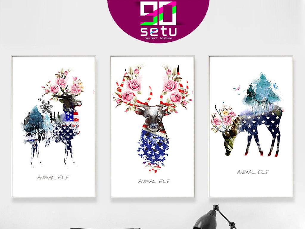 北欧简约手绘美克水彩动物麋鹿无框三联画