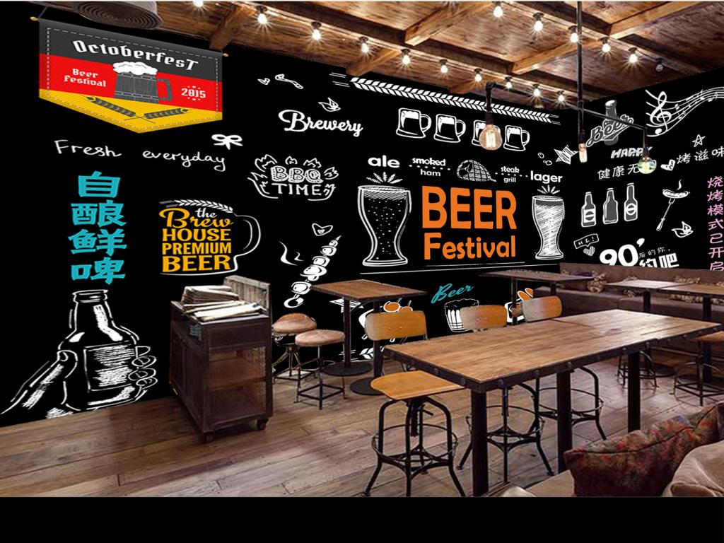 个性手绘黑板啤酒烧烤背景墙