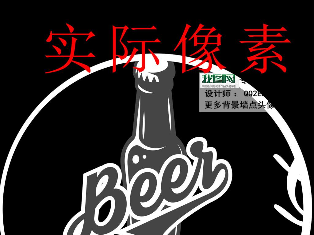 烧烤烧烤吧串串肉串啤酒粉笔烤肉烤串酒杯啤酒无烟烧烤手绘